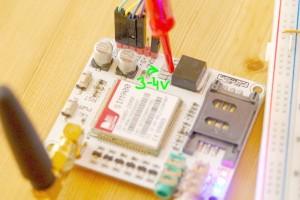 Skipping voltage regulator on GSM module